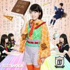 ロッカジャポニカ/教歌SHOCK!《国語盤》 【CD】