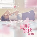 AKB48/LOVE TRIP/しあわせを分けなさい《通常盤/Type A》 【CD+DVD】
