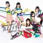 AKB48/ハイテンション《通常盤/Type B》 【CD+DVD】