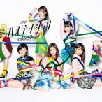 AKB48/ハイテンション《通常盤/Type C》 【CD+DVD】