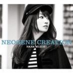 水樹奈々/NEOGENE CREATION《通常盤》 【CD】