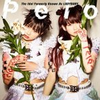 The Idol Formerly Known As LADYBABY/Pelo《通常盤》 【CD】