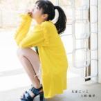 上野優華/友達ごっこ《通常盤》 【CD】