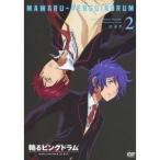 輪るピングドラム 2 【DVD】