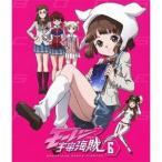 モーレツ宇宙海賊 6 【Blu-ray】