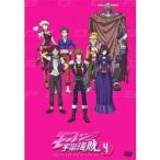 モーレツ宇宙海賊 4 【DVD】