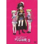 モーレツ宇宙海賊 9 【DVD】