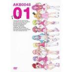 AKB0048 VOL.01 【DVD】