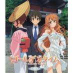 ゴールデンタイム VOL.1 【Blu-ray】
