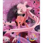美少女戦士セーラームーンCrystal 12《通常版》 【Blu-ray】