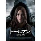 トールマン DVD KIBF-4145