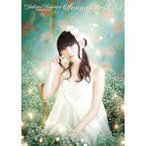 田村ゆかり LOVE□LIVE *Sunny side Lily* 【DVD】
