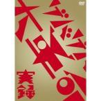 キノコホテル/実録・ゲバゲバ大革命 【DVD】