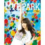 水樹奈々/NANA MIZUKI LIVE PARK × MTV Unplugged: Nana Mizuki 【Blu-ray】画像
