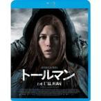 トールマン  Blu-ray