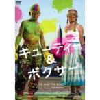 キューティー ボクサー  DVD