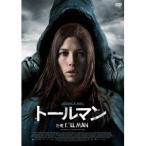 トールマン  DVD
