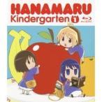 はなまる幼稚園 1 【Blu-ray】