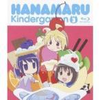 はなまる幼稚園 3 【Blu-ray】