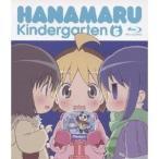 はなまる幼稚園 6 【Blu-ray】