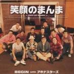 BEGIN with アホナスターズ/笑顔のまんま 【CD】