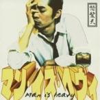 怒髪天/マン・イズ・ヘヴィ 【CD】