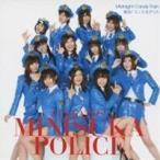 復活!ミニスカポリス/Midnight Candy Train 【CD】