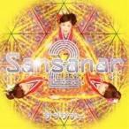 サンサナー/サンサナー2 【CD】