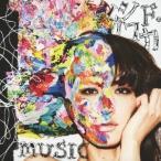 シシド・カフカ/music 【CD】