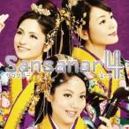 Yahoo!ハピネット・オンライン Yahoo!店サンサナー/サンサナー4 【CD】