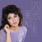 八代亜紀/八代亜紀〜日本の名曲歌謡を唄う〜 【CD】