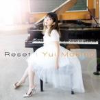 牧野由依/Reset c/w Colors of Happiness《限定盤B/牧野由依バージョン》 (初回限定) 【CD+DVD】