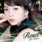牧野由依/Reset c/w Colors of Happiness《通常盤》 【CD】