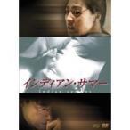 音多Station VOL.73 【DVD】