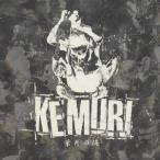 KEMURI/葉月の海 【CD】