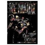 KEMURI/LIVE TYPHOON 【DVD】