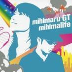 mihimaru GT/mihimalife (初回限定) 【CD+DVD】