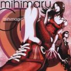 mihimaru GT/mihimagic 【CD】
