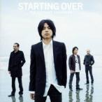 エレファントカシマシ/STARTING OVER 【CD】