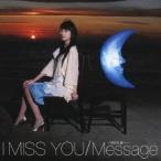 波瑠/I Miss You / Message 〜明日の僕へ〜 (初回限定) 【CD+DVD】