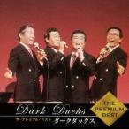 ダークダックス/ザ・プレミアム・ベスト ダークダックス 【CD】