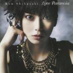 柴咲コウ/Love Paranoia 【CD】