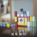 音速ライン/風味絶佳〜音速ライン レア・トラック集〜 【CD】