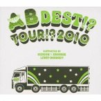 GReeeeN/AB DEST!? TOUR!? 2010 SUPPORTED BY HUDSON×GReeeeN LIVE!? DeeeeS!?(初回限定) 【CD】