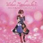 柏原芳恵/Live & Rarities CD+DVD BOX (初回限定) 【CD+DVD】