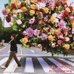 ナオト・インティライミ/ありったけのLove Song 【CD】
