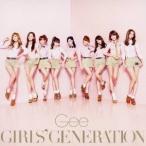 少女時代/Gee 【CD】