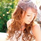 青山テルマ/ずっと。(初回限定) 【CD+DVD】