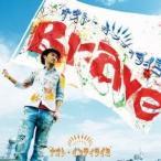 ナオト・インティライミ/Brave 【CD】