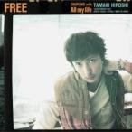 玉木宏/FREE 【CD】